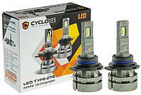 Автомобильные LED лампы Cyclone (9012)(HIR 2)(Type-27S)(5000K)(26W)(12V)