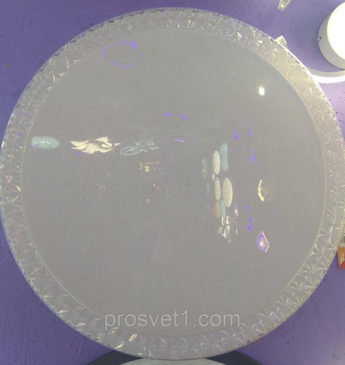 Світильник LED Smart L8207A 72W 2700К-6500К