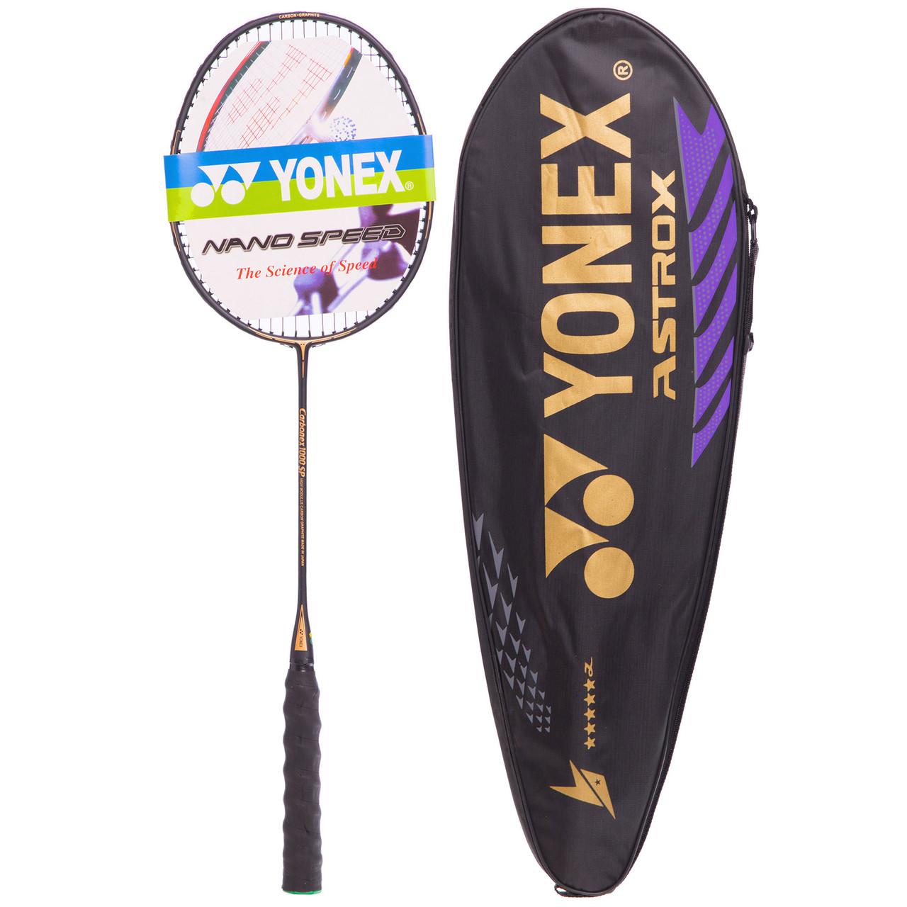 Ракетка для бадминтона профессиональная 1 штука в чехле YONEX DUORA 88 (цвета в ассортименте)