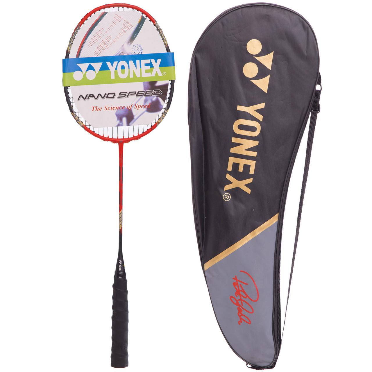Ракетка для бадминтона профессиональная 1 штука в чехле YONEX VOLTRIC 50 (цвета в ассортименте)