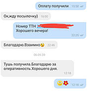 BOURJOIS тушь VOLUME GLAMOUR (ORIGINAL)