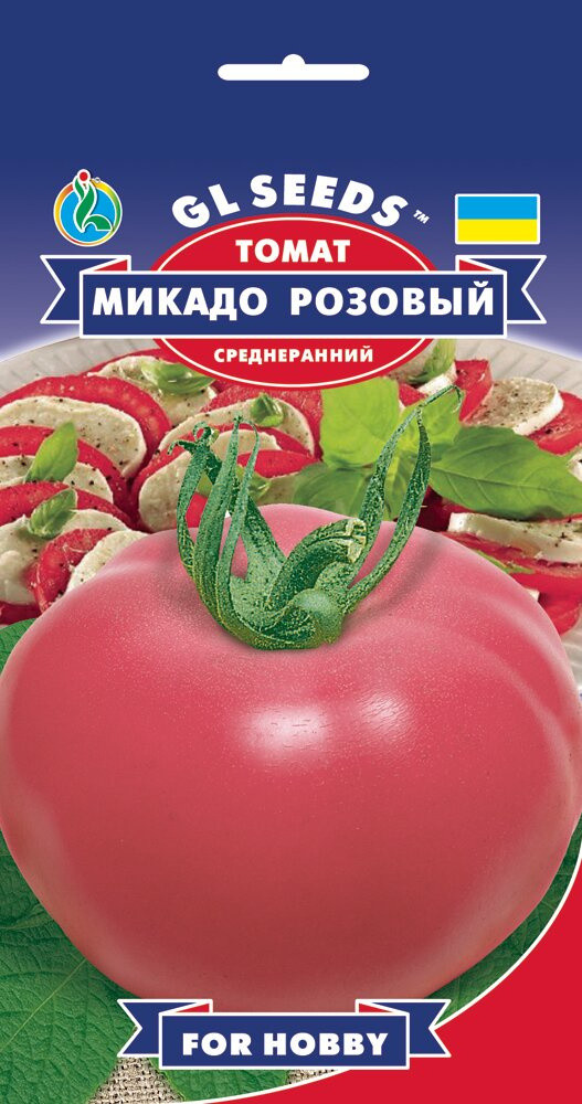 Семена Томата Микадо (0.15г), For Hobby, TM GL Seeds