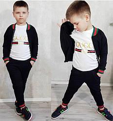 Детскийкостюм тройка штаны, кофта и футболка