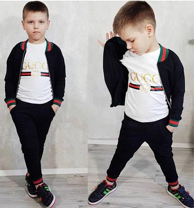 Детский костюм тройка штаны, кофта и футболка, фото 2