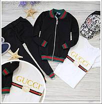 Детский костюм тройка штаны, кофта и футболка, фото 3
