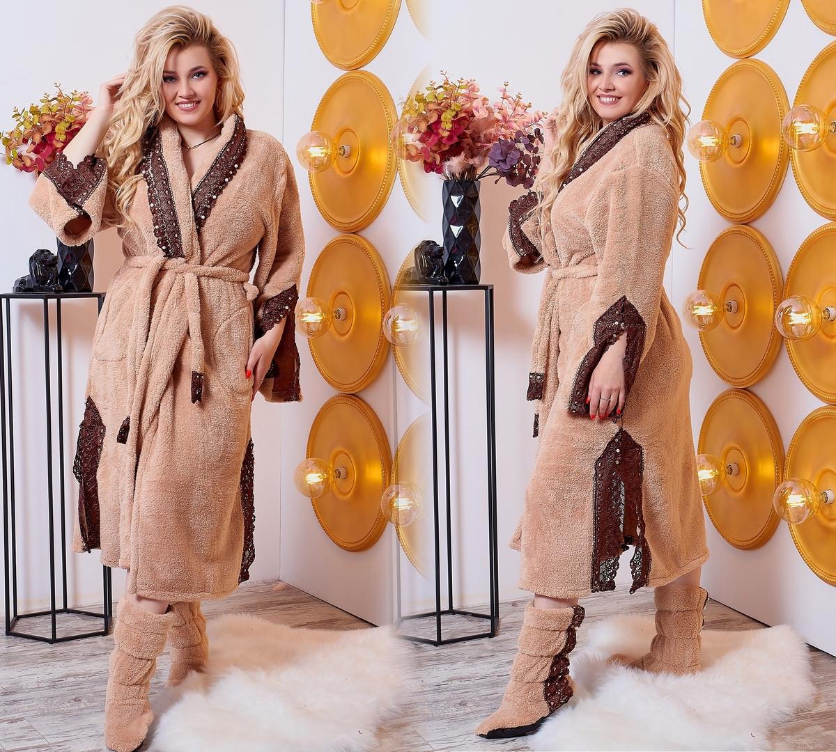 """Шикарный женский махровый комплект халат + сапожки до больших размеров 106-1 """"Кружево Жемчуг"""" в расцветках"""