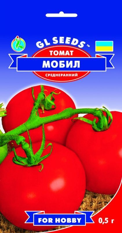 Семена Томата Мобил (0.5г), For Hobby, TM GL Seeds