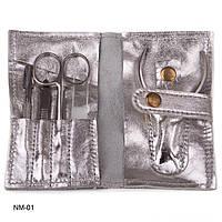 Маникюрный набор SEWA в кожаном чехле (silver)