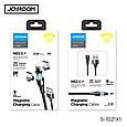 Кабель JOYROOM Micro USB Magnetic Charging Cable N52 S-1021X1 1m, 2.1A, фото 3