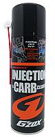 GZox Injection & Carb Cleaner - Очиститель инжектора, карбюратора и дроссельной заслонки. Раскоксовка.