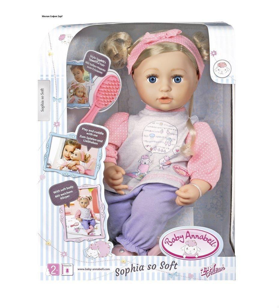 Кукла Мила София Baby Annabell 43 см с аксессуаром