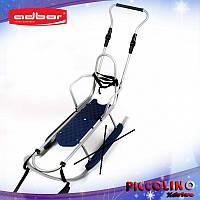 130 Санки PICCOLINO Xdrive со спинкой + Ручка (с регулировкой) (серый)