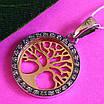 Серебряный кулон Дерево Жизни - Подвеска Дерево Жизни серебро с позолотой, фото 3