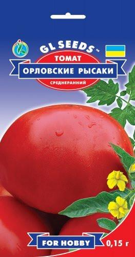 Семена Томата Орловские рысаки (0.15г), For Hobby, TM GL Seeds