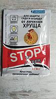 Стоп Хрущ инсекто-акарицид 12мл (имидаклоприд 110 г/л+бифентрин 90 г/л), фото 1