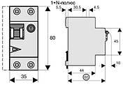 Діф.автомат Eaton C25 А 30 мА тип С HNB-C25 / 1N / 003, фото 3