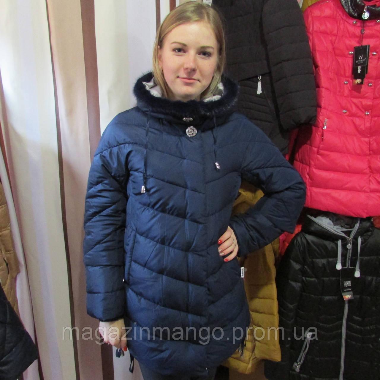 Манго магазин женской одежды доставка