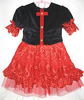 Платье для девочки нарядное (1 год - 5 лет)