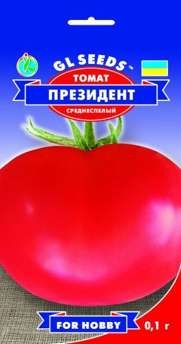 Семена Томата Президент (0.1г), For Hobby, TM GL Seeds