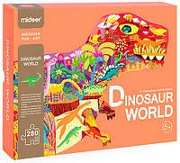 Фигурный пазл гигант динозавр Mideer 280 элементов, фото 1
