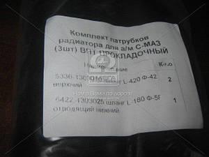 Патрубок радиатора Супер МАЗ 3шт. (пр-во Волгопромтранс) (арт. 6422-1303025)