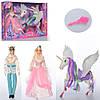 Ігровий набір для дівчаток Лялька принц/принцеса.