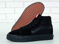 Мужские / женские зимние кеды Vans Sk8-Hi Black, зимние высокие кроссовки ванс ск8 черные