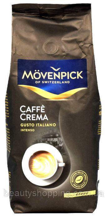 Movenpick Caffe Crema Gusto Italiano кофе в зернах 100% арабика 1кг