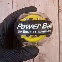Тренажер для запястья эспандер гироскопический шар Power Ball светящийся в темноте (Оригинальные фото)