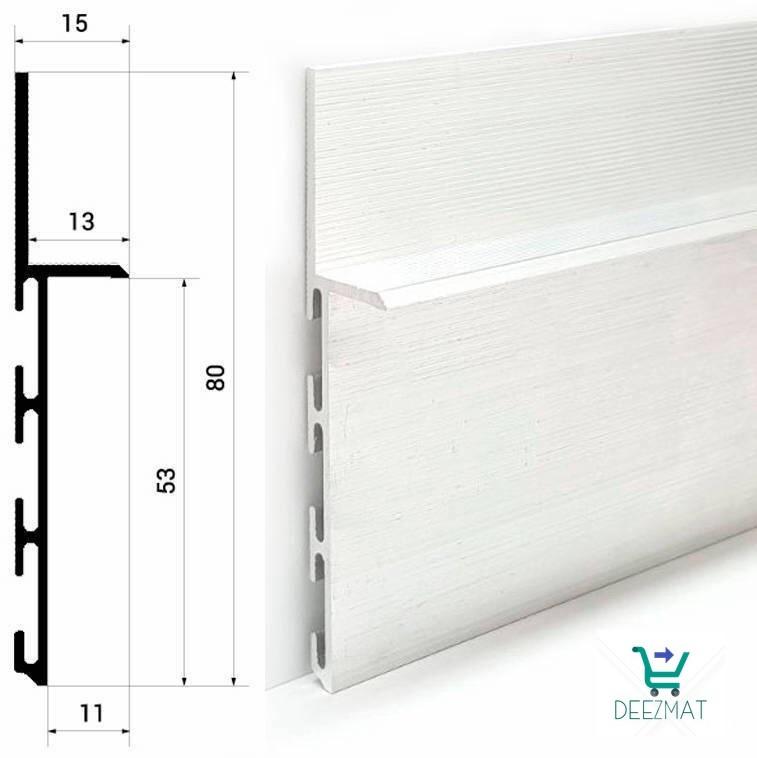 Алюминиевый плинтус встроенный под гипсокартон, 53х13х3000мм. Скрытый напольный плинтус