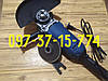 Електрична Кутова Шліфувальна Машина Boshun BS7230H | ПОЛЬЩА | 230мм (9дюймов) | Болгарка Boshun BS7230H, фото 7