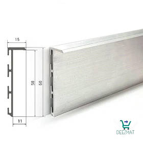 Плинтус алюминиевый скрытого монтажа, 15х60х2000мм. Встроенный в стену плинтус напольный