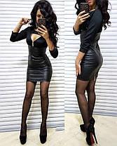 Платье короткое с декольте стеганная кожа и трикотаж, фото 3