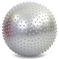 Мяч для фитнеса (фитбол) массажный 75см Zelart (PVC, 1400г,цвета в ассор,ABS технолог) (Серый)