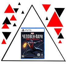 Диски с играми для Sony PlayStation 5 (PS5)