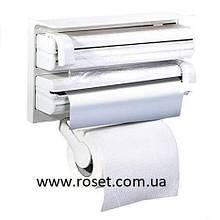 Кухонний тримач Triple Paper Dispenser 3 в 1
