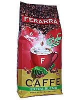 Кофе в зернах Ferarra Extra Blend 1 кг (227)
