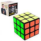 Набор кубиков Рубика QiYi 2X3PS, фото 3