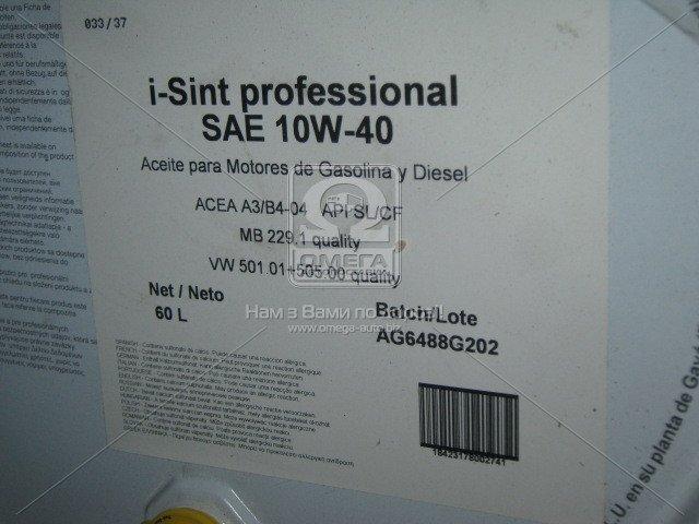 Масло моторное ENI I-Sint professIonal 10W-40 (Бочка 60л) (арт. 103830)