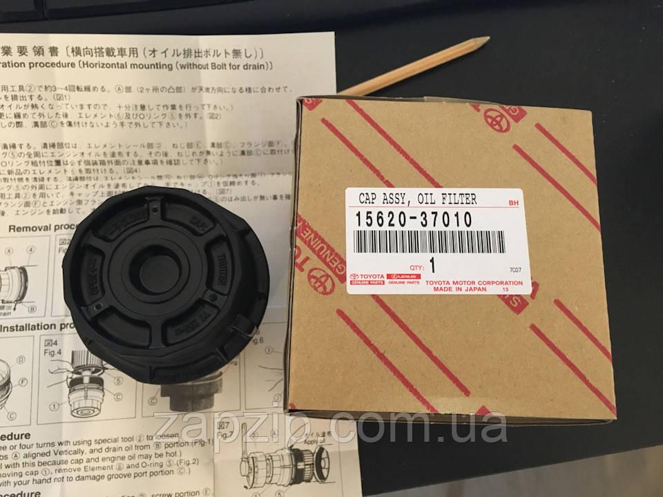 Крышка масляного фильтра Toyota 15620-37010