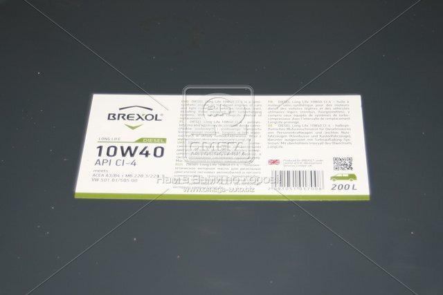 Масло моторн. BREXOL 10W40 CI-4 DISEL Long Life (Бочка 200л), (арт. 48391051017)