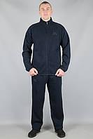 Зимний спортивный костюм Under Armour 5648 Тёмно-синий