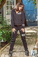 Батальный женский спортивный костюм