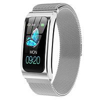 UWatch Смарт часы Smart Mioband PRO Silver, фото 1