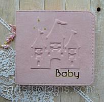 """Детский фотоальбом для девочки """"Baby"""" с замком"""