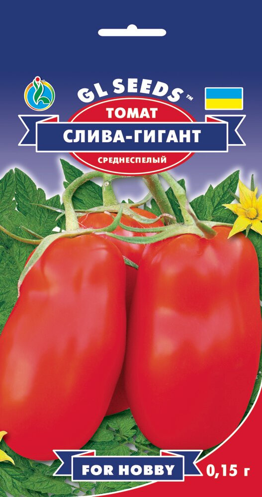 Семена Томата Слива-гигант (0.15г), For Hobby, TM GL Seeds