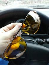 Очки для водителей.