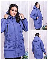 Стильна тепла жіноча куртка з плащеки Канада великих розмірів з капюшоном р. 48-58. Арт-1794/9, фото 1