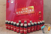 """Кордицепс жидкий (""""Golden Sun"""", Гонконг) -для иммунитета, природный антибиотик 16 шт по 30 мл"""