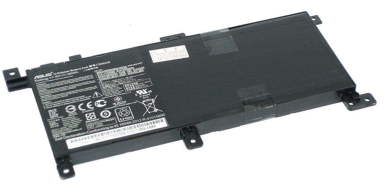 Аккумулятор для ноутбука Asus C21N1509 X556 / 7.6V 4840mAh / Original Black
